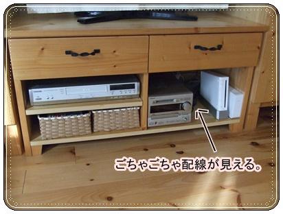 before_20101130120544.jpg