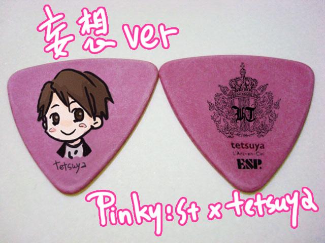 pinkytetsuyapick.jpg