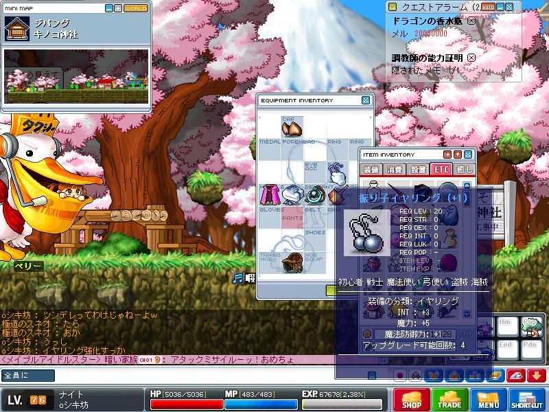 Maple090822_204434.jpg