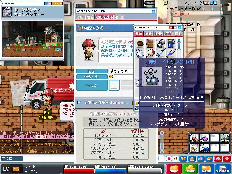 Maple090822_205430.jpg