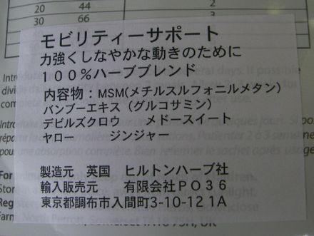 IMGP0175_3.jpg