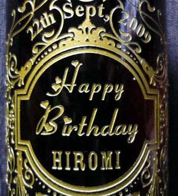 Hapyy Birthday エッチングボトル