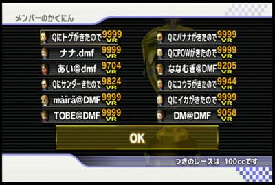 1108DMF1.jpg