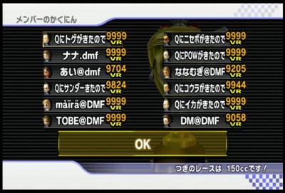 1108DMF2.jpg