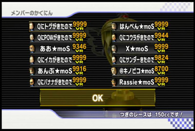 1108moS.jpg