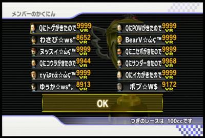 1113WS.jpg