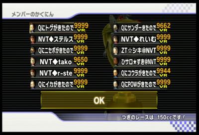 1127NVT.jpg