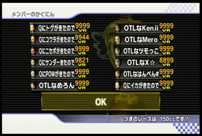 1130OTL.jpg