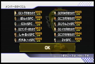 1205SFC.jpg