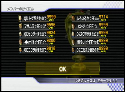 1025FF戦3