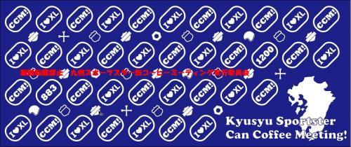 謇区強縺・シ磯搨・臥ヲ\convert_20091012190322