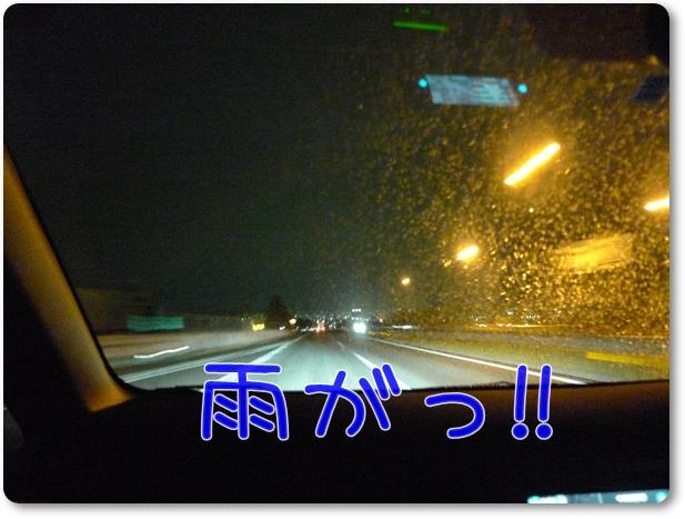 002_20091012170633.jpg