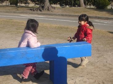 公園111