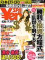 yenspa3.jpg