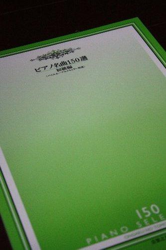 20100415_000.jpg