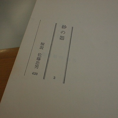 P5285114.jpg