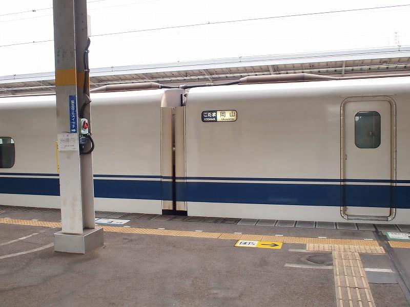 PA150100.jpg