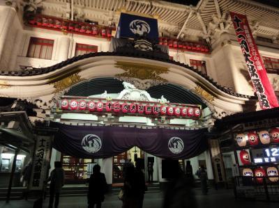 歌舞伎座 最後