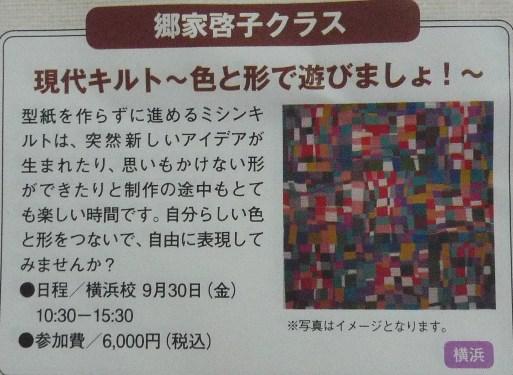 P1200769.jpg