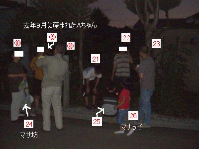 20080816c.jpg