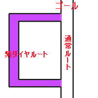 20090802g.jpg