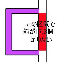 20090802h.jpg