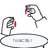 20090903.jpg