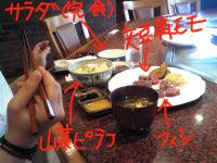 20090912a.jpg