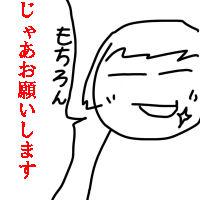 20090912f.jpg