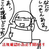 20090918a.jpg
