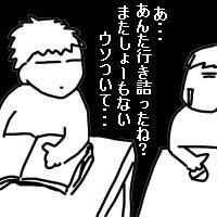 20090920j.jpg