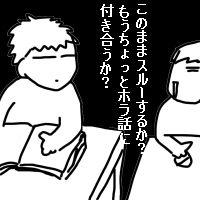 20090920k.jpg