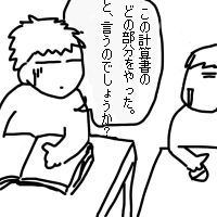 20090920m.jpg