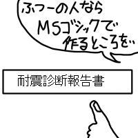 20090921b.jpg