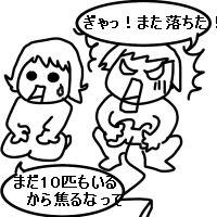H210802o2.jpg