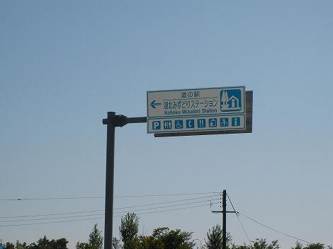 琵琶湖10