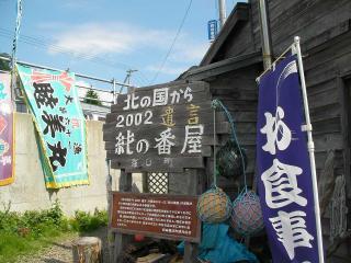 20100803-009.jpg