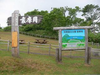 20100804-003.jpg