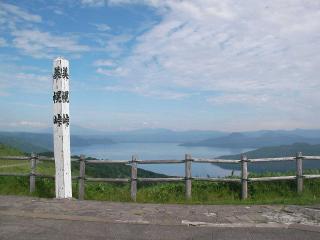 20100804-017.jpg