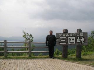 20100805-011.jpg