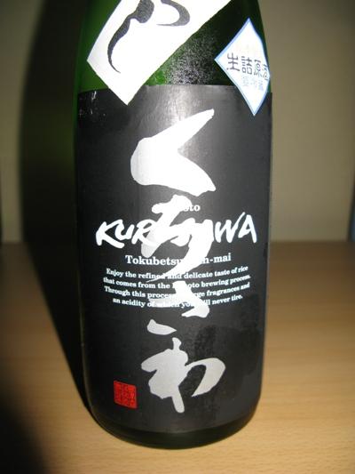 kurosawah2.jpg