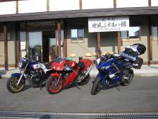 2009夏の北海道ツーリング? 115