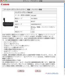 スクリーンショット(2011-10-14 14.11.54)
