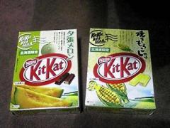 キットカットシリーズ★第3段!!