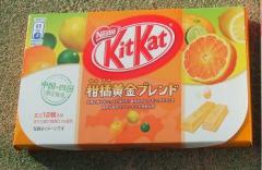 柑橘黄金ブレンド味☆