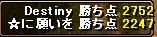 hoshinegai01.jpg