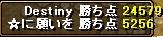 hoshinegai02.jpg