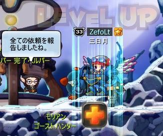 zefo3.jpg