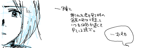 20101225-7.png
