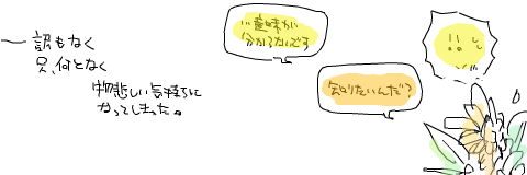 20101225-9.png
